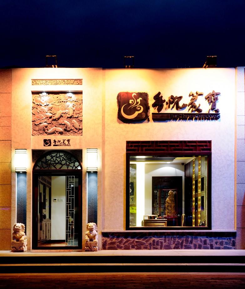 北京西城马连道总店